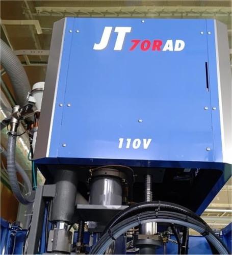 JSW   日本製鋼所 JT70R-AD-110V