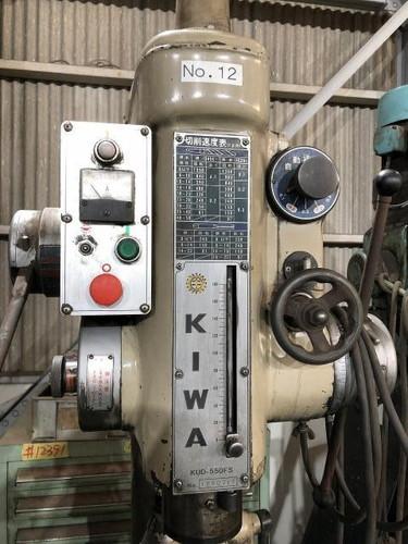 KIWA   紀和マシナリー KUD-550FS
