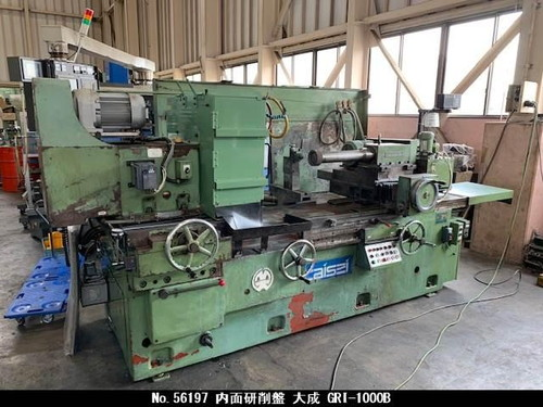 TAISEI   大成機械 GRI-1000B