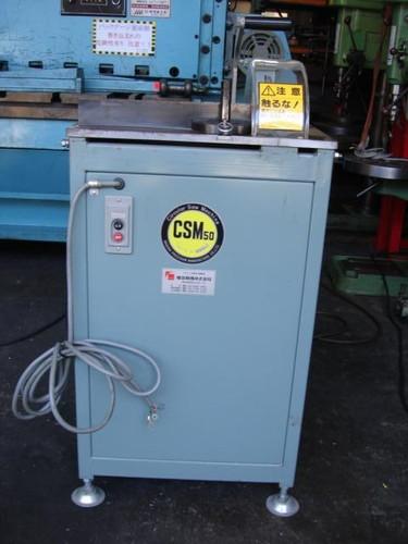 増田精機 CSM50