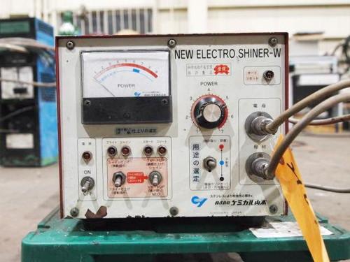 ケミカル山本 NEW ELECRTO SHINER-W