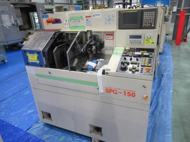 NAGASE   ナガセインテグレックス SPG-150