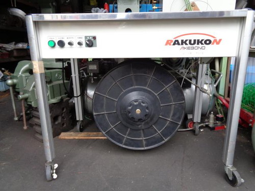 ニチロ工業 RAN-105