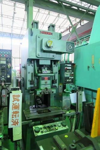 WASINO   ワシノ機械 PUX-35KRC