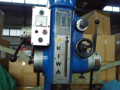 KIWA   紀和マシナリー KUD-550F