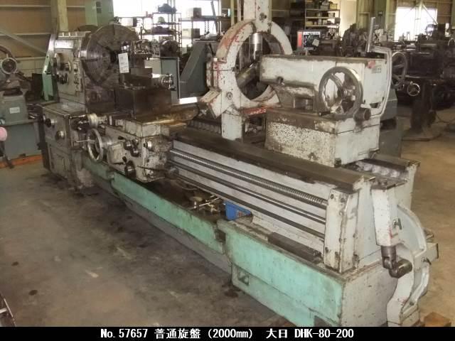 DAINICHI   大日金属 DHK-80*200