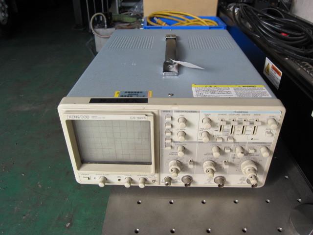 KENWOOD CS-5235