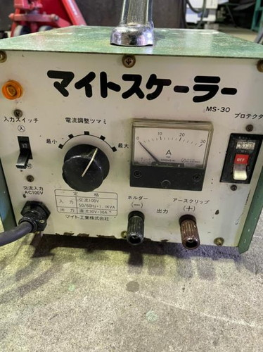 might   マイト工業 MS-30