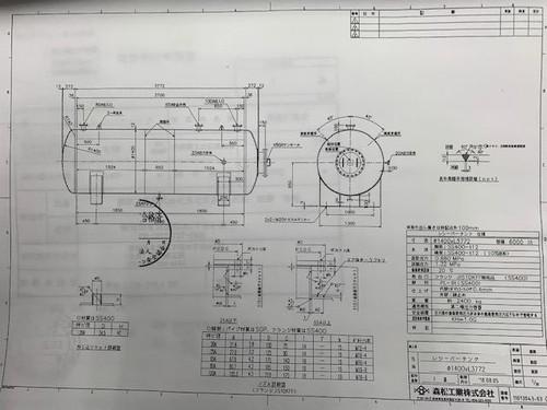 森松工業 6000L