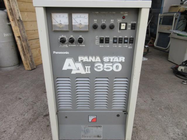 Panasonic   松下 YD-350AA2