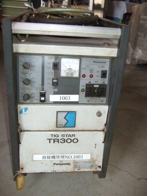 Panasonic   松下 YC-300TR5