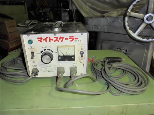 might   マイト工業 MS-50