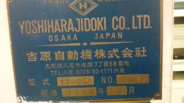 YOSHIHARA   吉原自動機 YT-3R