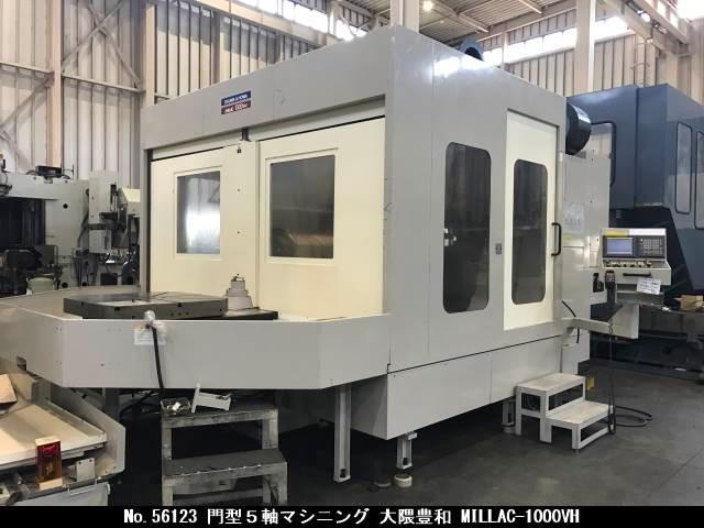OKUMA & HOWA   大隈豊和 MILLAC-1000VH