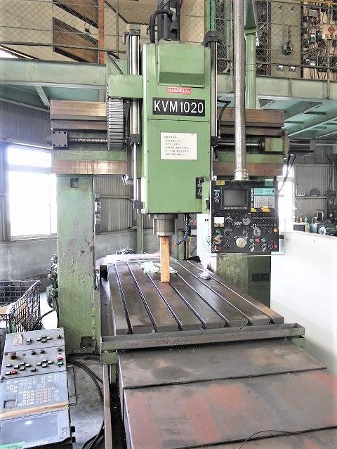 笠原鐵工所 KVM-1020