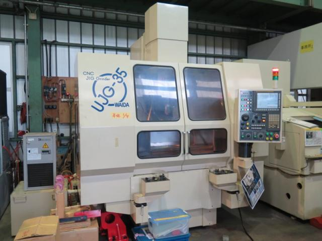 WAIDA   和井田 UJG-35