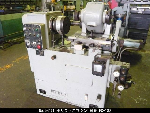 NITTOKOKI   日藤工機 PC-100