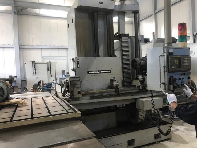 MIROKU   ミロク機械 MHG-1200/1500