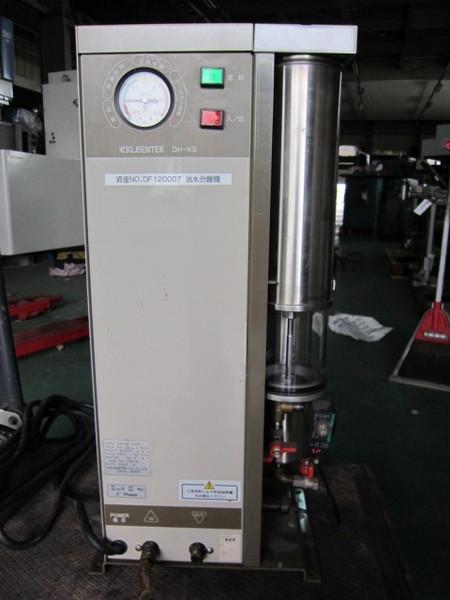 油水分離機 KLEENTEK DH-KS
