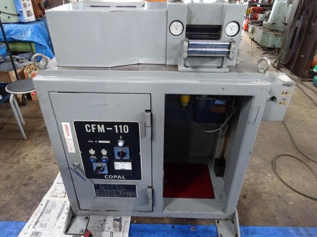 COPAL   コパル CFM-110
