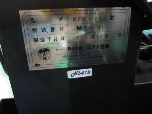 コイルウェルダー MWL   ムラタ溶研 MFW-100