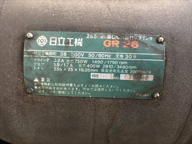 両頭グラインダー HITACHI   日立工機 GR-26