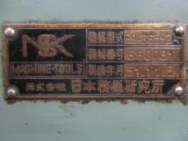 卓上旋盤 日本精機研究所 B9-365-2