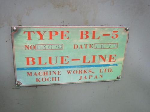 5尺旋盤 BLUE LINE   ブルーライン工業 BL-5HL