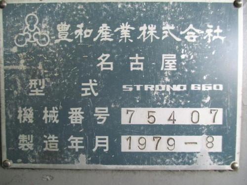 5尺旋盤 HOWA SANGYO   豊和産業 ST-650