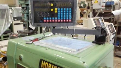 9尺旋盤 MORI SEIKI   森精機 MR-1500