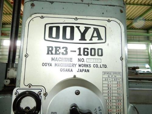 1600mmラジアルボール盤 OOYA   大矢製作所 RE3-1600