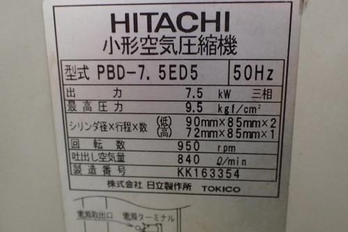 7.5kwコンプレッサー HITACHI   日立 PBD-75ED5