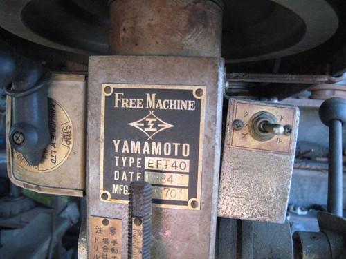 フリーボール盤 YAMAMOTO   ヤマモト EFT-40