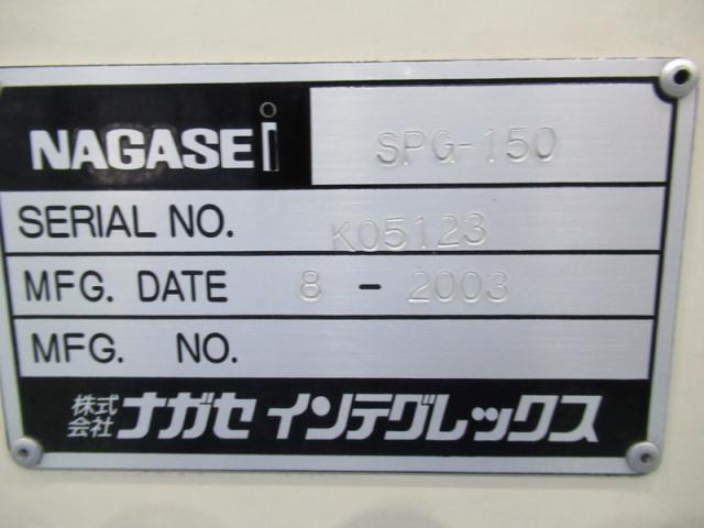 NCスライシングマシン NAGASE   ナガセインテグレックス SPG-150
