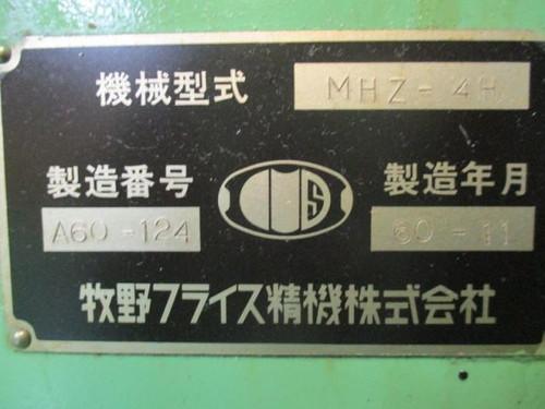 4頭NCフライス溝加工機 MAKINO SEIKI   牧野フライス精機 MHZ-4H