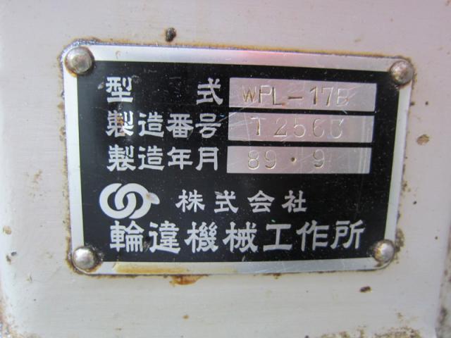 プロコンペンチレース 輪違機械工作所 WPL-17B