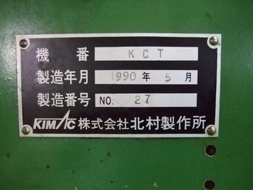 プロコン旋盤 KITAMURA   北村製作所 KCT