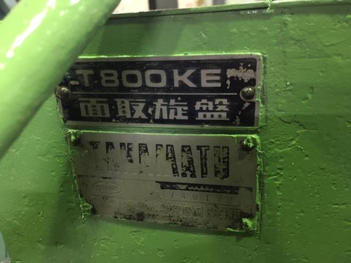 面取旋盤 TAKAMAZ   高松機械 T-800KE