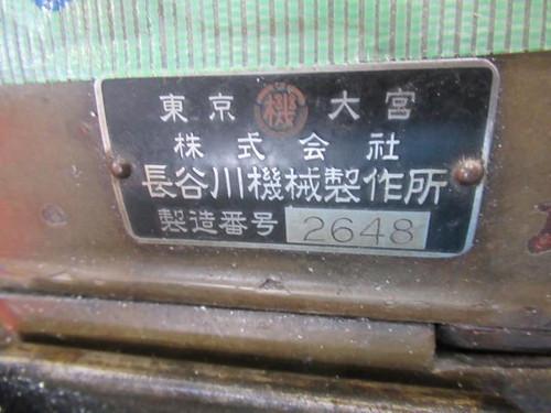 ねじ切旋盤 HASEGAWA   長谷川機械 WHN