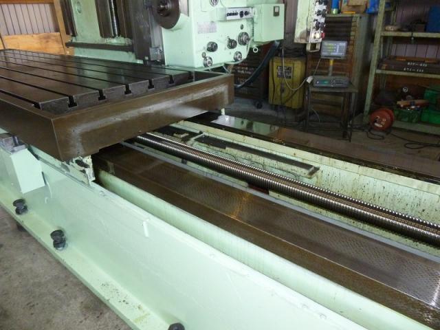 プラノミラー KOTOBUKI   寿工業 OMP-1111