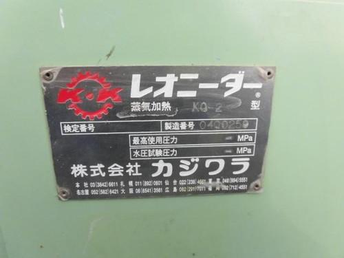 レオニーダー KAJIWARA   カジワラ KQ-2