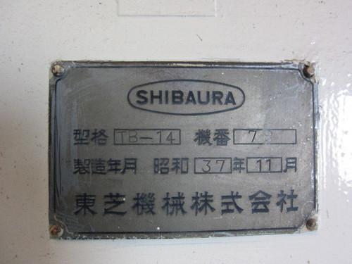 立旋盤 TOSHIBA   東芝機械 TB-14
