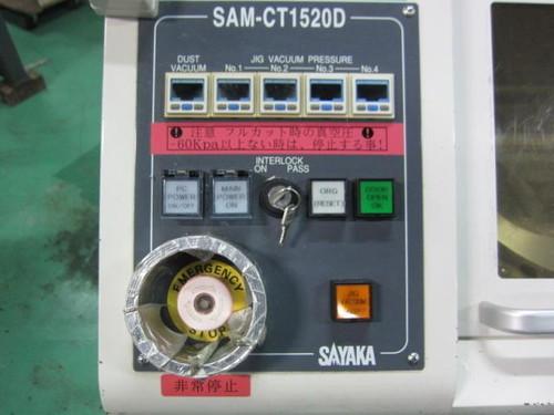 乾式ダイサー サヤカ SAM-CT1520D
