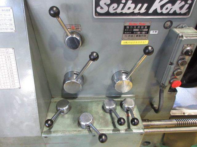 正面旋盤 Seibu Koki   西部工機 LHS-2911