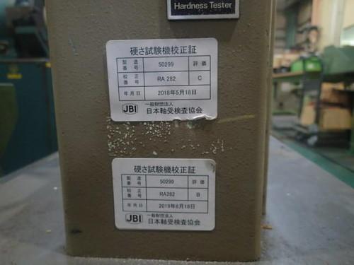 ロックウェル硬度計 AKASHI   明石製作所 ARD