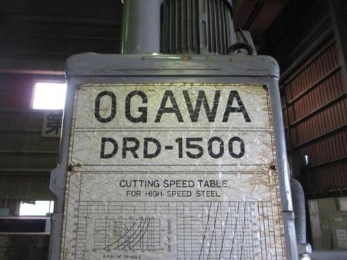 1500mmラジアルボール盤 OGAWA   小川鉄工 DRD-1500