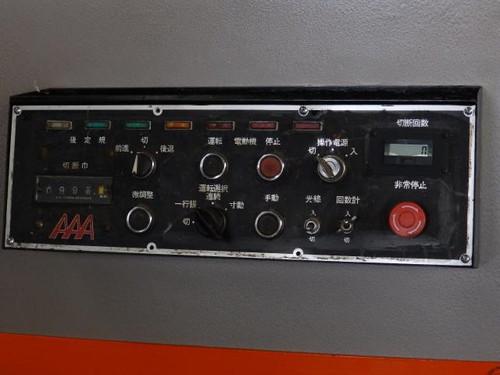 3.1mメカシャーリング AAA   相澤鐵工所 S-1331N