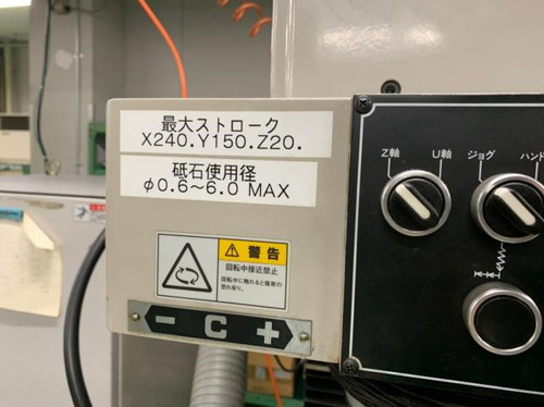 NCジグ研削盤 WAIDA   和井田 JG-15CPX