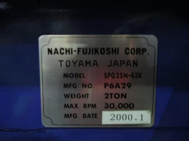 NCスライシングマシン Nachi   不二越 SPG25N-43K