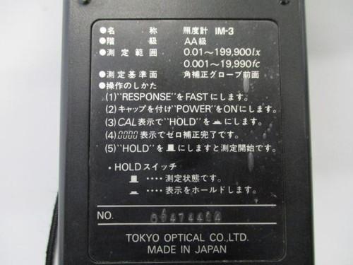 デジタル照度計 TOPCON   トプコン IM-3